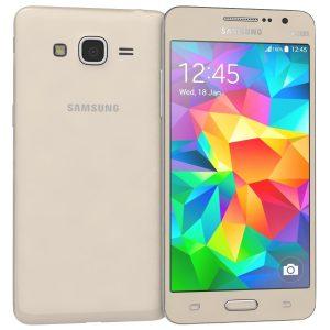 Samsung Galaxy Prime g531