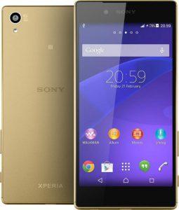 Sony Xperia Z5 Dual e6633 Gold