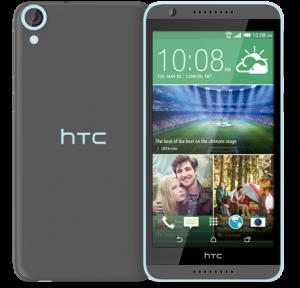 HTC Desire 820G Dual sim Gray