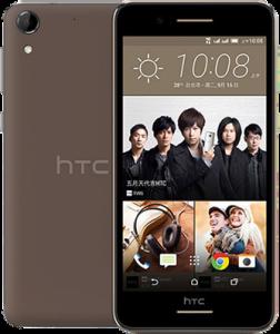 HTC Desire 728G DS Brown