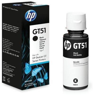 HP GT51XL Qara Mürəkkəb Kartric (X4E40AE)  - 1