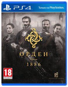 DISK Playstation 4 (The Order 1886)