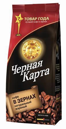 Qəhvəbişirən üşün kapsul  Grand Espresso 2134  - 1