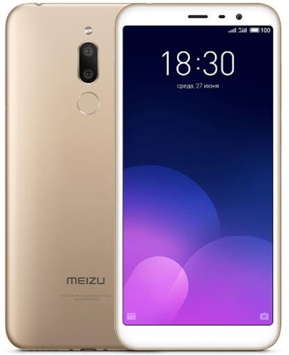 Meizu m6T 3/32GB GOLD - 1