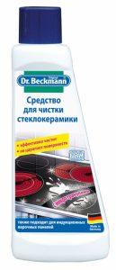 Dr.Beckmann Steklokeramika təmziləyici krem 250 ml