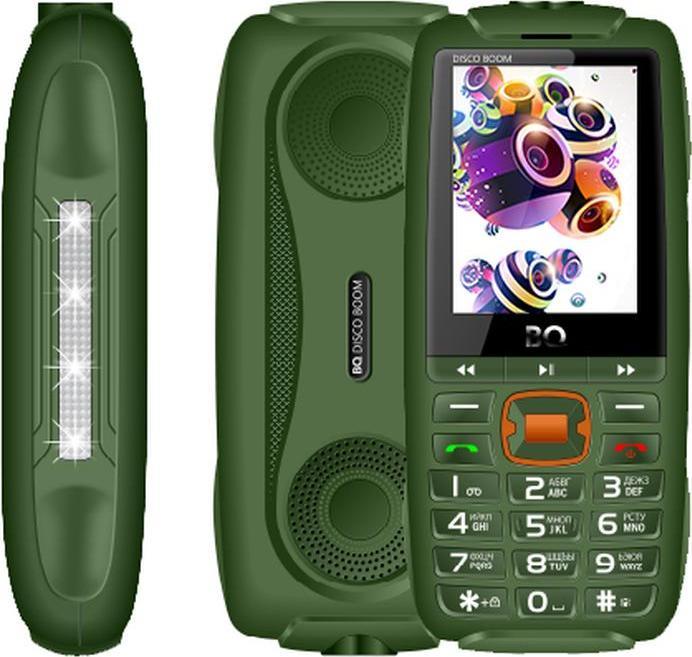 BQ-2825 Disco Boom dark green