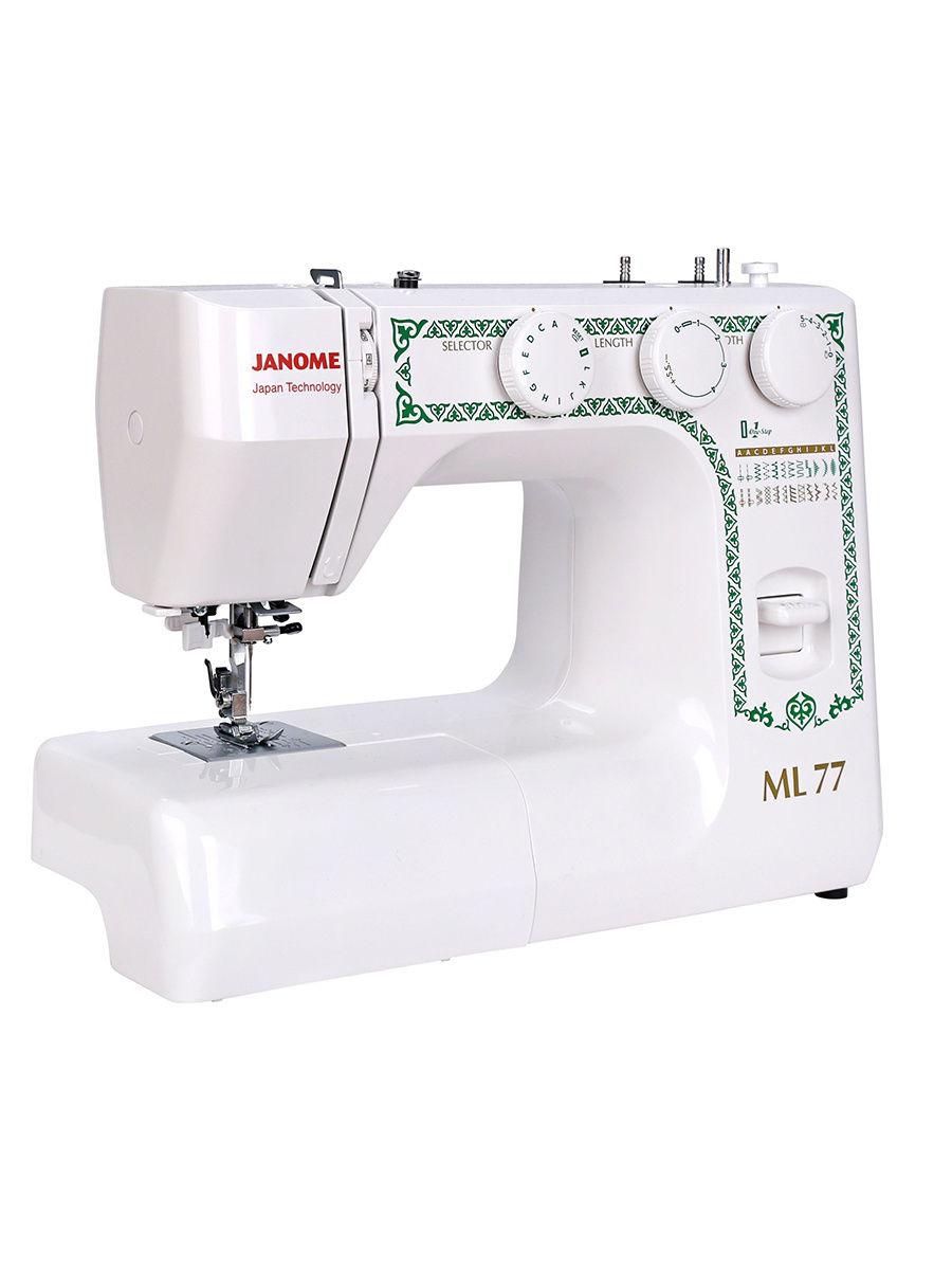 Швейная машина  Janome ML77  - 2