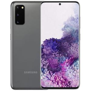 Samsung Galaxy S20 DUAL (SM-G980F) Gray