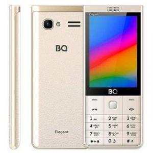 BQ-3595 Elegant GOLD