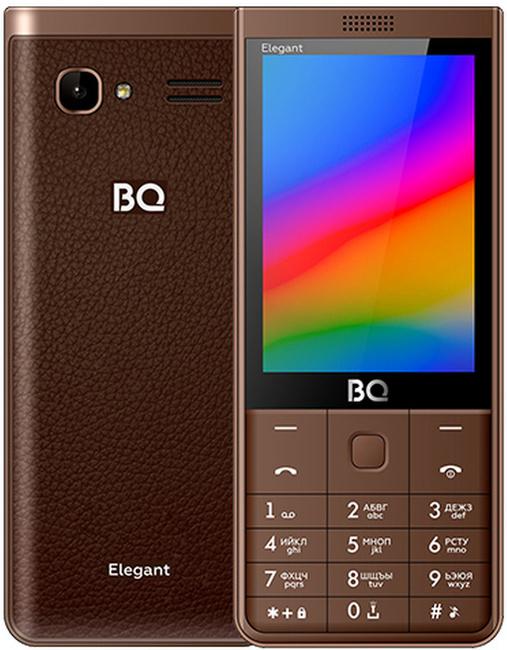 BQ-3595 Elegant Brown - 1