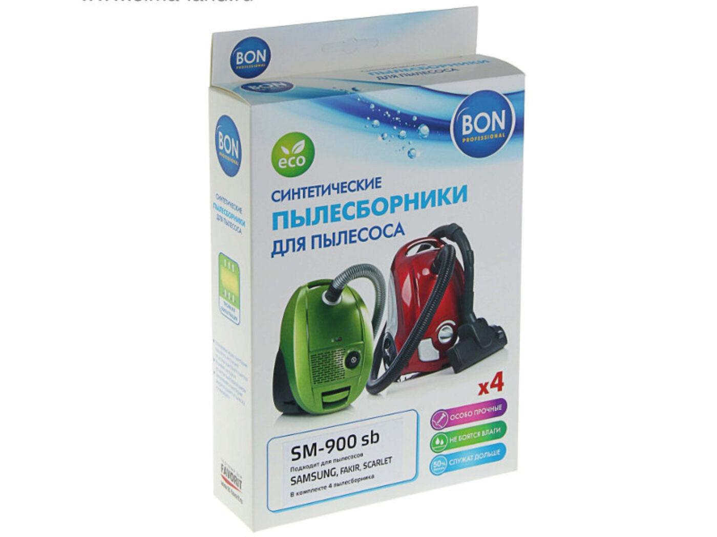 Tozsoran torbası  (Electrolux,Philips,Zanussi) BON SM-900 sb  - 1