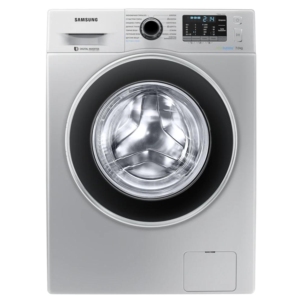 Paltaryuyan Samsung WW70J52E0HSDLP (Gümüşü)  - 1