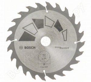 Elektrik Mişar üçün disk  BOSCH STD WO 160X20-24T