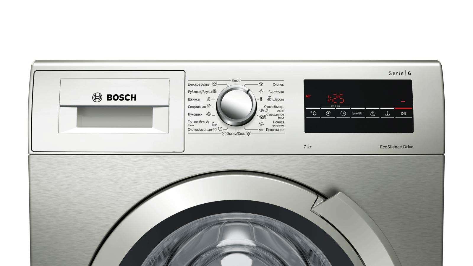 Paltaryuyan Bosch WLL2426SOE   - 2