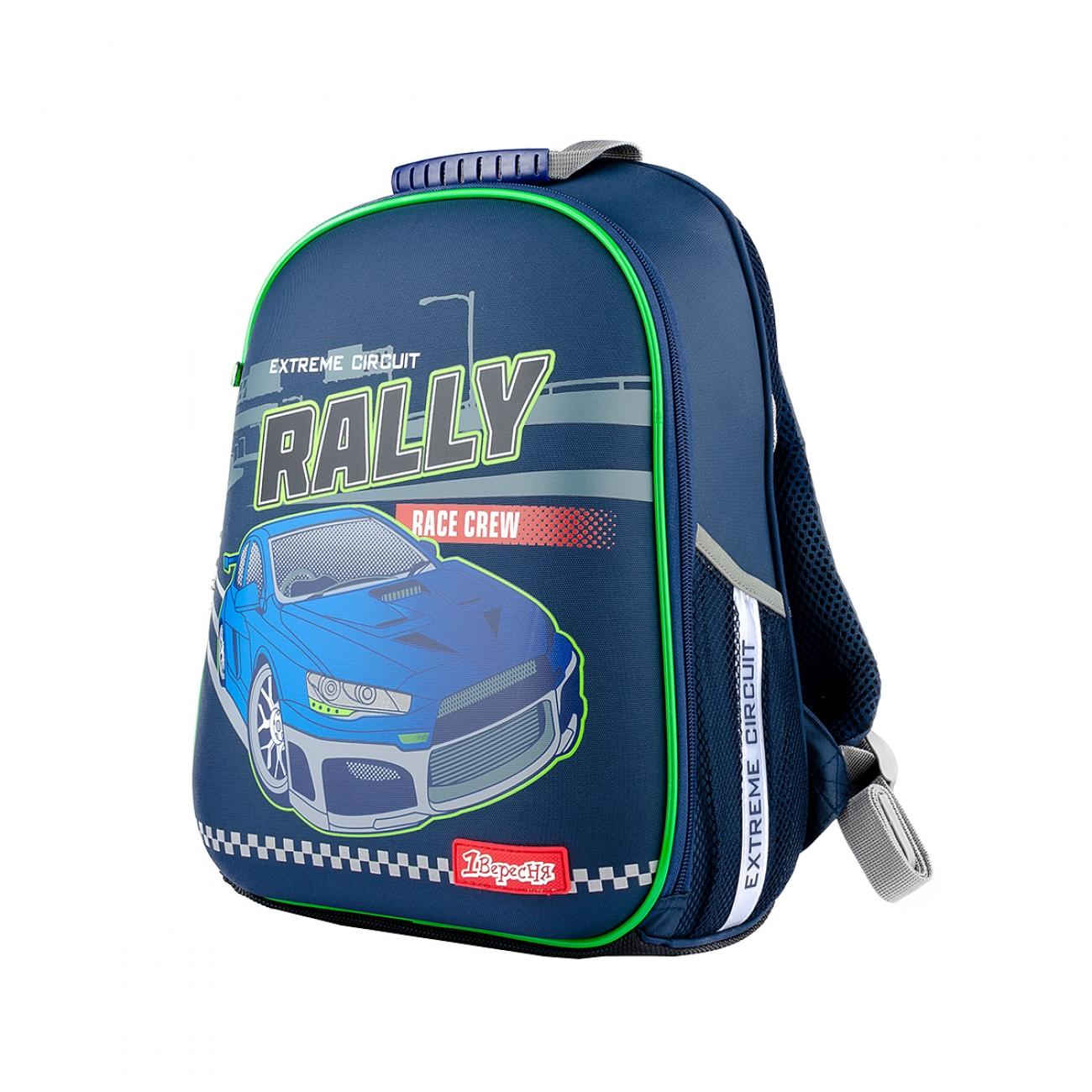 "Школьный рюкзак жестким каркасом 38x26x13 1Сентябрь Н-27 ""Rally""  - 1"