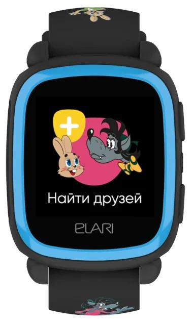 Elari KidPhone NP BLACK - 1