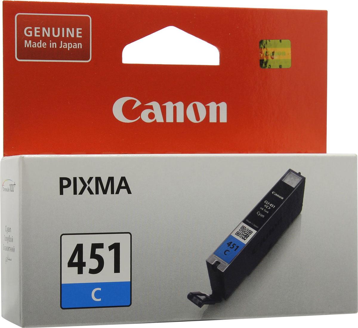 Kartric Canon CLI-451C (6524B001)  - 2