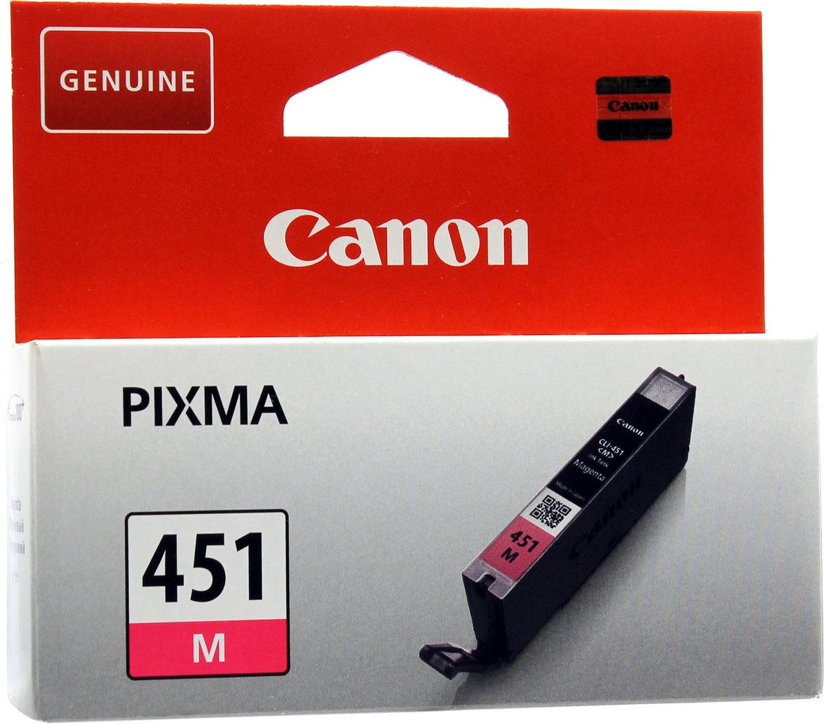 Kartric Canon CLI-451M (6525B001)  - 2
