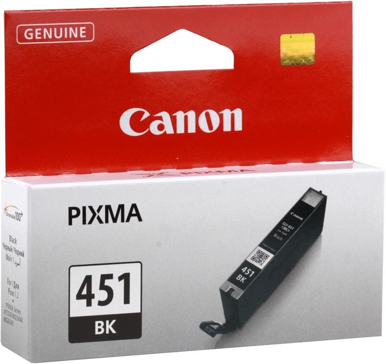 Kartric Canon CLI-451BK (6523B001)  - 2