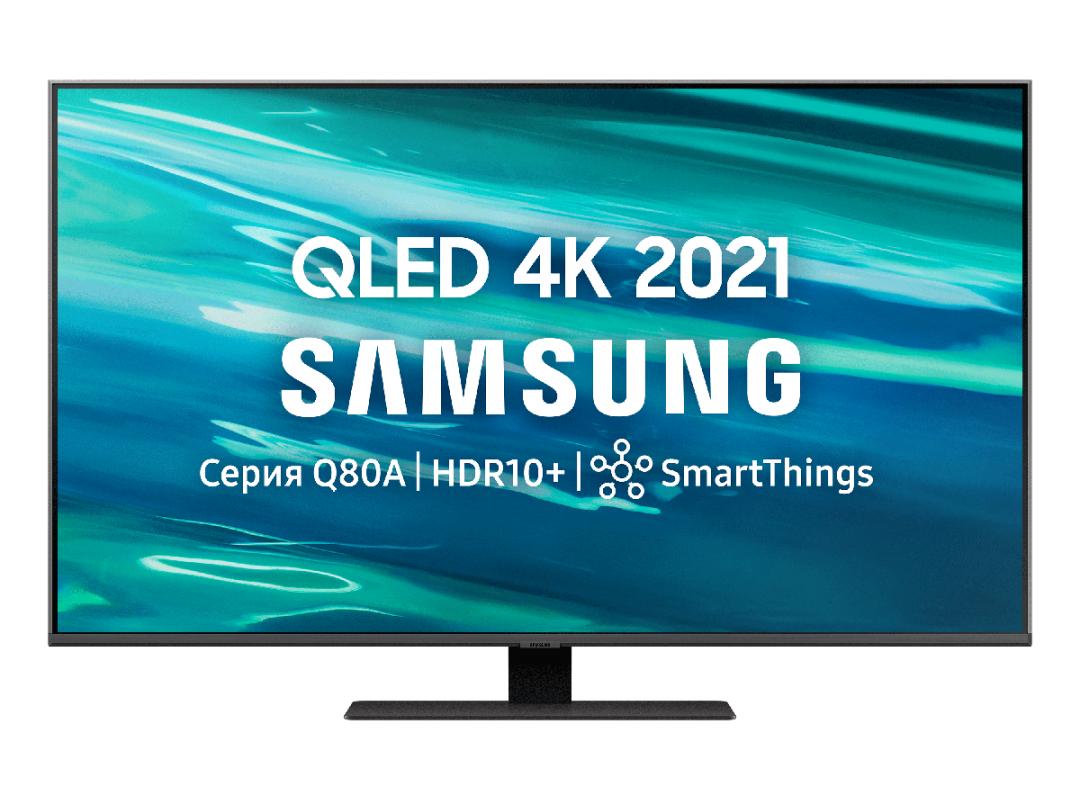 Телевизор Samsung QE50Q80AAUXRU  - 1